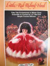 """1 Vintage 1987 Fibre Craft Little Red Riding Hood Leaflet 13"""" Bed Doll P... - $7.99"""