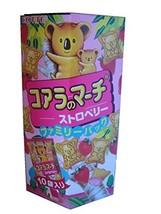 Lotte Koala's March Strawberry, 6.89 Ounce - $13.16