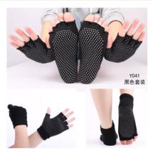 Black yoga silicone skidproof gloves,women's five finger socks,fitness s... - $12.40