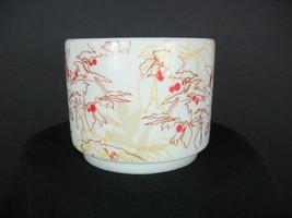 2009 Starbucks Holiday Coffee Mug Abstract Brown Yellow Tan leaves red b... - $15.37