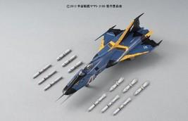 1/72 99 Expression Space Fighter-bomber Cosmo Falcon Shinohara Machine (... - $54.00