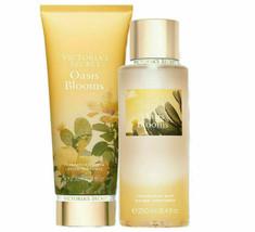 Victorias Secret Oasis Blooms Lotion & Fragrance Mist Set NEW - $29.69