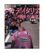 Giro d' Italia Photo book grand tour Italy - $60.89