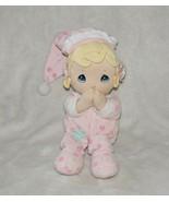 Precious Moments Baby Girl Doll Pink Pajamas Prayer Praying Now I lay me... - $39.59