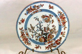 Minton Indian Tree Dinner Plate Circa 1877 - $41.57