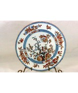Minton Indian Tree Dinner Plate Circa 1877 - $37.79