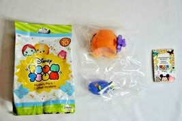 Disney Tsum Tsum Series 10 Mystery Pack by Jakks Brand new Dory Ages 6+    - $2.72