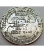 MARDI GRAS 1984 New Orleans Elks Lodge 30 100th Anniversary Aluminum Token - $3.95