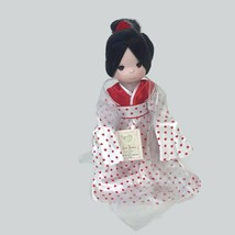 """Precious Moments Disney Parks Exclusive Mulan Valentine's Day Hearts 12""""... - $37.36"""