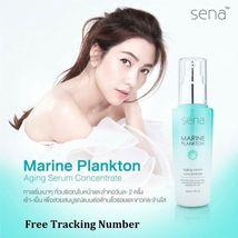 Sena Marine Plankton Aging Serum Concentrate For Brightens & Anti-Aging ... - $55.00