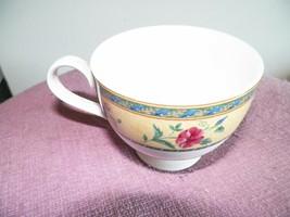 Mikasa cup (Strasburg) 1 available - $2.23