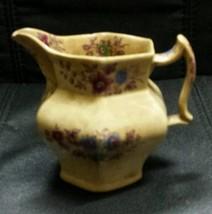 "Very Old Antique Cream Pitcher 4 1/4"" - $5.94"