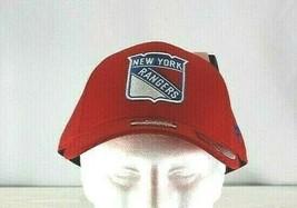 New York Rangers Red NHL  Baseball Cap Stretch Fit L/XL - $31.99
