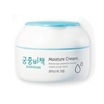 Goongbe Hydrating Sensitive Moisture Cream 180ml Intensive Nourishing - $28.02