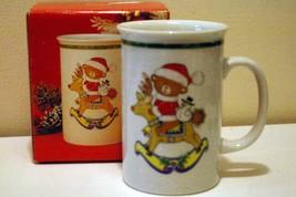 Mikasa Teddy's Rocker Cappuccino Mug In Box - $12.47