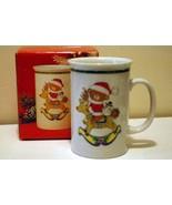 Mikasa Teddy's Rocker Cappuccino Mug In Box - $11.33