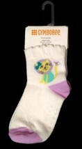 Gymboree Girls 12-24 Months Lion Mouse Socks 5-6 US Grippers Painting Pa... - $5.99