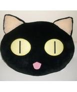 BIG 1998 YASUHRIO NIGHTOW KITTY CAT PILLOW BLACK STUFFED ANIMAL PLUSH TO... - $28.05
