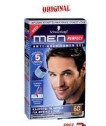 Schwarzkopf Men Perfect  For Men  Professional  Hair Color Gel - Med. Br... - $19.77