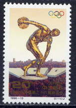 1996 Olympics China Postage Stamp Catalog Number 2686 MNH