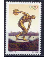1996 Olympics China Postage Stamp Catalog Number 2686 MNH - $3.95