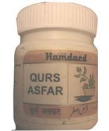 Qurs Asfar for Blood Purifier, Boils, Scabies Pimples Itching 100 Tablet - $30.91