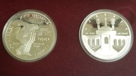 1983 / 1984 United States Silver Dollar 2 Coin Set (WITHOUT COA) - $29.39