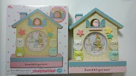 Sumikko gurashi Premium Clock Ver,1 San-X Prize Item Summikogurashi - $57.97