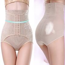 Women Breathable High Waist Briefs Body Shaper Panties Tummy Control Bod... - £16.27 GBP