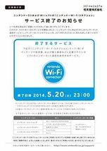 Ni No Kuni Complet Set Nintendo DS Shikkoku Madoushi Japonais Import image 3