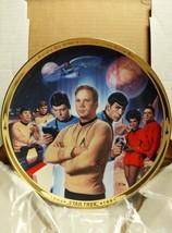 STAR TREK 25th Anniversary 1991 Collector Plate ~Thomas Blackshear II wi... - $16.69