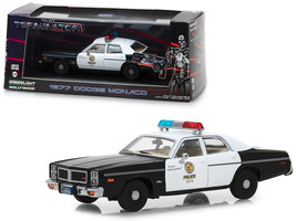 "1977 Dodge Monaco Metropolitan Police \""The Terminator\"" (1984) Movie 1/... - $30.34"
