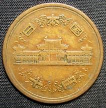 ???? Japan 10 Yen Temple Coin - $2.99