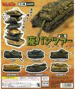 embrace Magaidou Waste Panzer Collection WWII Tank Figure Capsule Full s... - $49.99