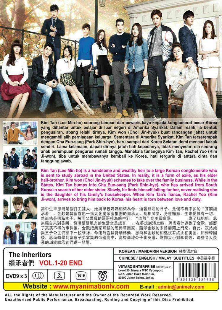 Korean Drama THE INHERITORS Heirs 1-20 End Series English Subtitle Ship From USA