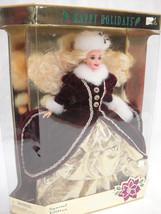 Barbie Christmas Happy Holidays 1996 Burgundy Coat and Fur Muff NIB - $24.74