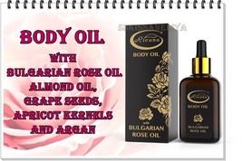 Rivana Body Oil  with Bulgarian Rose Oil Moisturize & Soften the Skin 50 ml - $26.72
