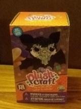 Bat Plush Craft Orb 312 pc New in Box - $3.00