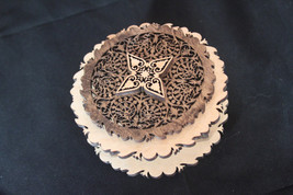 Fancy Fretwork Music box- / Center Star- Personalized - $40.00
