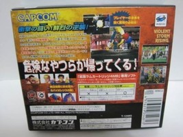 SEGA SEGA SATURN Final Fight REVENGE Video game Action game Used Japan N... - $4,440.00