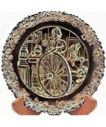 Fenton Carnival Glass Commemorative No. 9 Plate Annual Series of Collect... - $18.80