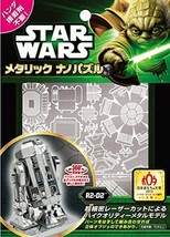 Nano Puzzle Star Wars R 2 -D 2 (TM) SMN- 01 - $38.00