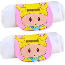 Lovely Capricorn Cotton Gauze Towel Wipe Sweat Absorbent Cloth Mat Towel 2 Pcs
