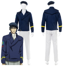 Legend of the Galactic Heroes Die Neue These Yang wei li Cosplay Costume... - $86.00+