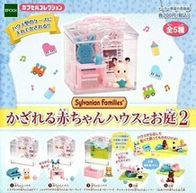 Sylvanian Families baby house and garden 2 [all 5 types set (full comp)] - $58.50