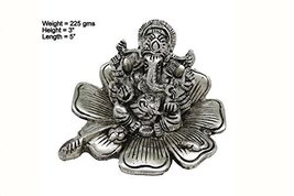 BrightJet Lord Ganesha Statue on Flower (LxWxH - 5IN x 5IN x 3IN ) - $21.44 CAD