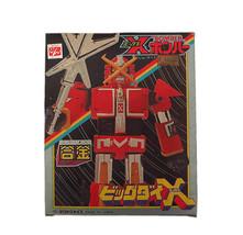 Takatoku Big Die X X Bomber - $415.80
