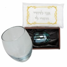 Groom Chuppah Glass Clear Green Wedding Cup Ani Ledodi Mesh Bag Judaica Wedding