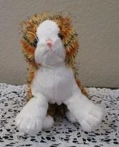Lilkinz Striped Alley Cat HS042 by Ganz NO TAG NO CODE - $7.91