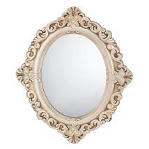 Wall Mirrors For Girls, Art Deco Wall Mirror, Elegant Vintage Estate Wall Mirror - $48.14